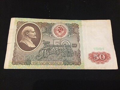 Russia 50 Roubles 1991 Soviet Union Banknotes Circulated