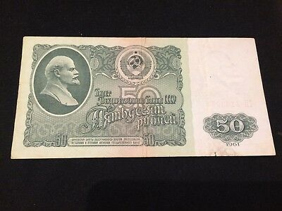 Russia 50 Roubles 1961 Soviet Union Banknotes Circulated