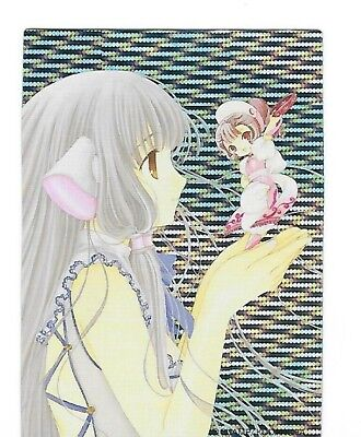 """Chobits Special Hologram/foil Card """"chi & Sumomo""""  # C-2 By Clamp"""