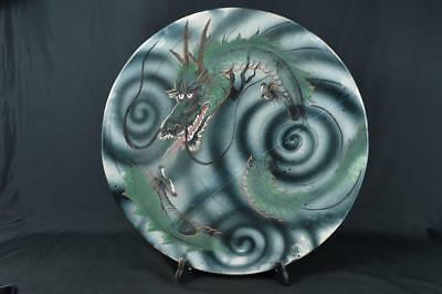 K1545: Japanese XF Seto-ware Dragon pattern BIG ORNAMENTAL PLATE/Dish
