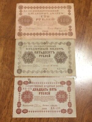 Lot of 3 pcs Russia 25,50,100 Ruble banknotes circulated 1918