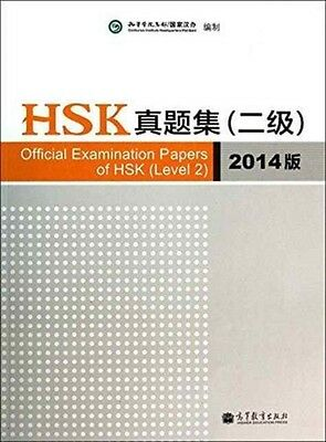 Official Examination Papers of HSK 2014: Level 2 (Paperback), Xu Lin, 978704038.