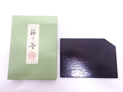 3453196: Japanese Tea Ceremony / Lacquered Sweets Plate By Hikobei Nisimura