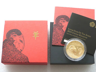 2015 British Lunar Sheep £2 Two Pound Silver Gold Proof 1oz Coin Box COA UK Gilt