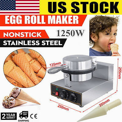 Commercial Electric Stainless Steel Ice Cream Cone Egg Roll Maker Baker 1250W US