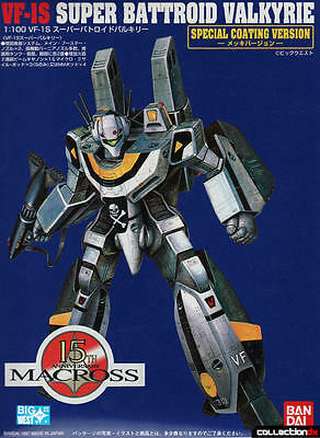 MACROSS*ROBOTECH VALKYRIE VF-1S battroid 1/100 MODELKIT bandai special coating
