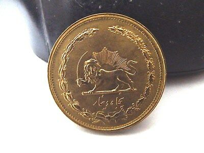 IRAN 50 Dinars COIN PERSIA, Uncirculated,1979(1358)Lion & Sun no Crown. PERSIAN.
