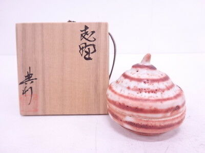 3455916: Japanese Tea Ceremony / Shino Kogo (Incense Container) / Mino Ware / Ar