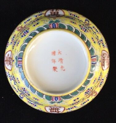Antique Chinese Porcelain Bowl, 光绪