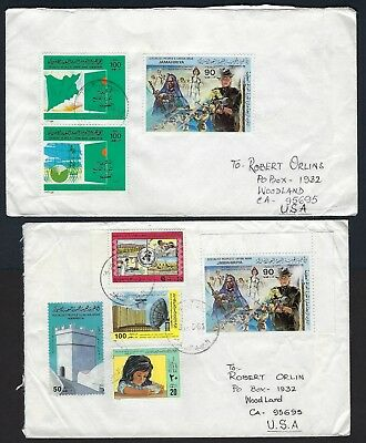 Animal Kingdom Topical Stamps Never Hinged 1983 Fish The Cheapest Price Libya 1138-1153 Zd-archery Unmounted Mint
