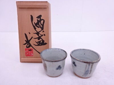 3454128: Japanese Pottery Tea Cup Set Of 2 Glaze Painting / Artisan Work