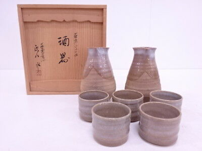 3455829: Japanese Pottery Akahada Ware Sake Bottle & Cup Set By Masando Oshio