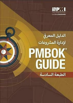 Guide to the Project Management Body of Knowledge (pmbok Guide): (Arabic version