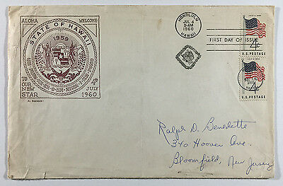 Vintage First Day Cover, State of Hawaii, Honolulu, Al Boerger, July 4th 1960