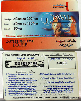 Africa Phone Card/Phonecard Morocco Jawal Card Double