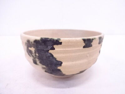 3455115: Japanese Tea Ceremony / Tea Bowl Glaze Painting Chawan