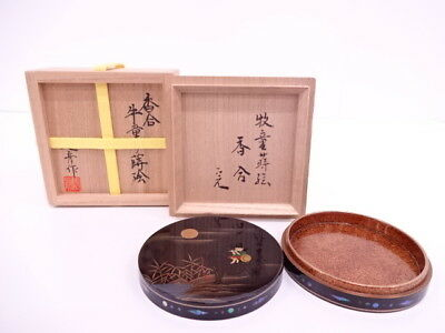 3455417: Japanese Tea Ceremony Aventurine Lacquer Incense Container By Geishu /