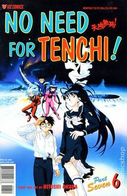 No Need for Tenchi Part 07 #6 1999 VF Stock Image