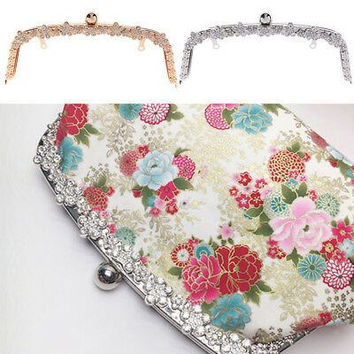 1PC Metal Frame Kiss Clasp Arch For Coin Purse Bag Accessories DIY 8cm