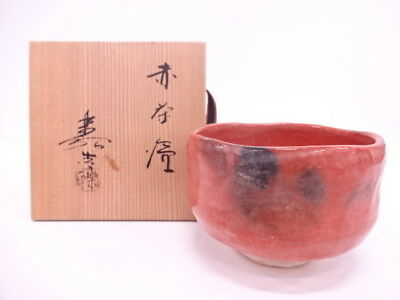 3447519: Japanese Tea Ceremony / Red Raku Ware Tea Bowl / Chawan