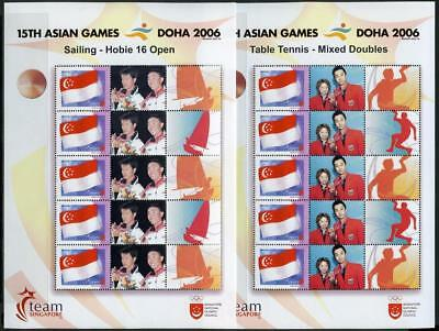 SINGAPORE 15th ASIAN GAMES DOHA 2006  SET OF 27 PERSONALIZED SHEETS   MINT NH