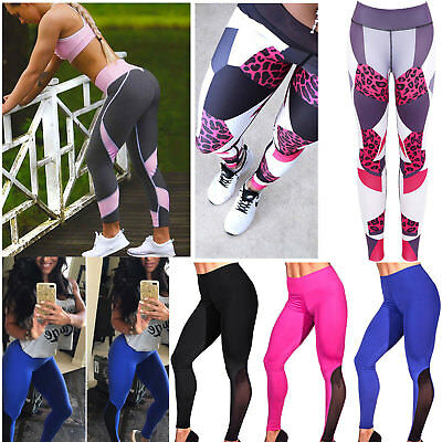 Womens Yoga Sports Gym Fitness Leggings Running Workout Stretch Pants Trouser