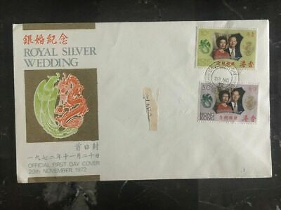 1972 Hong Kong First Day Cover FDC Royal Silver Wedding Doble Stamp