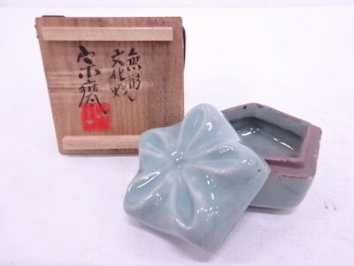 3453424: Japanese Tea Ceremony / Celadon Incense Container / Kogo By Soyo Uno