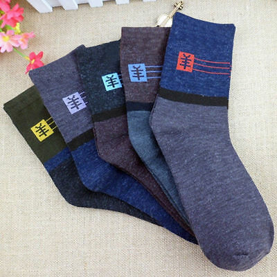 Men's Women's Thick Thermal Wool Cashmere Casual Winter Warm Dress Socks