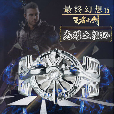 FF15 Final Fantasy XV Kingdom of Lucis 925 Silver Finger Ring Collection 63mm