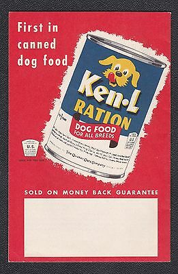 Vtg. How to Feed and Care For Me booklet, Ken-L Ration Dog Food, Quaker Oats