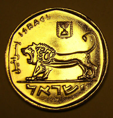 NLM KM#90 5 Lira Lirot Israeli Israel Coin from the Agor Pound Series Holy Land
