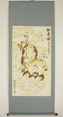 "Chinese Hanging Scroll ""Pyrography~Sennin and Children""  @g951"