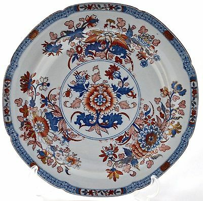 """Antique Spode Stone China Printed, Painted & Gilded 9.5"""" Plate 2053 C.1813-22"""