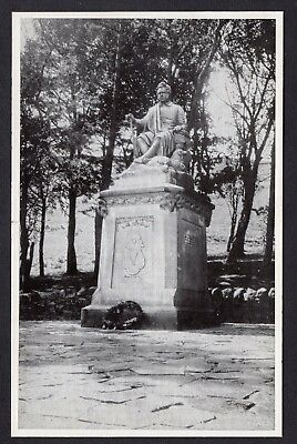 Postcard of Hogg's Monument St Mary's Loch nice R24