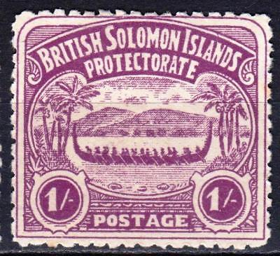Solomon Islands 1907, SG 7, 1/- Bright Purple, Mint Hinged, CV £80