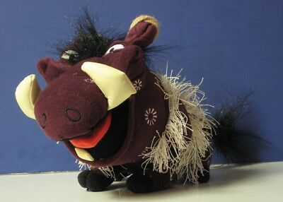 "Disney Lion King Pumbaa Broadway Musical 9"" Plush Warthog"