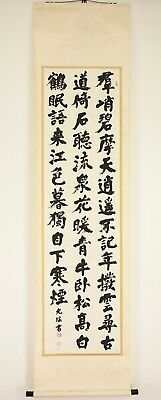 "Chinese Hanging Scroll ""Calligraphy""  @r104"