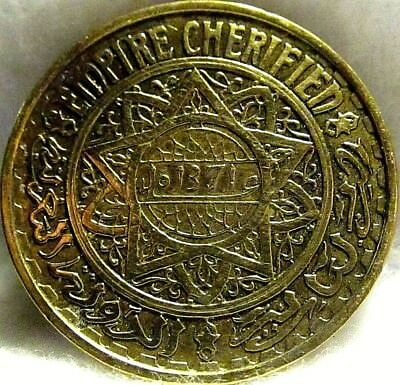 1952 AD (1371 AH) MOROCCO 50 FRANCS ~ Extremely Good Shape, Y# 51