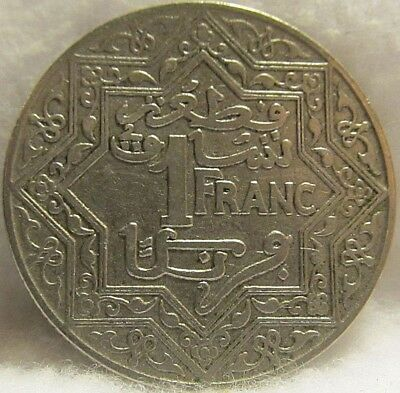 """1921, 1924 MOROCCO 1 FRANC #2 of 3 ~ Date Not Shown; KM catalog = """"Pa."""" Y# 36"""