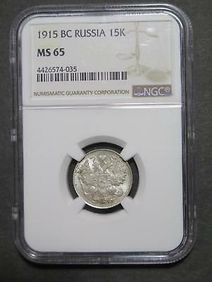 Russia Empire 1915 Bc 15 Kopek Silver Ngc Ms 65 Gem World Coin Collection Lot