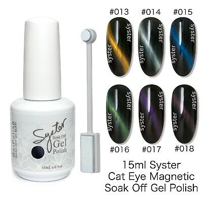 SYSTER 15ml 6 Colours Nail Art Magnetic Cat Eye Soak Off Gel Polish