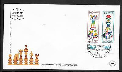 Chess, Schach - FDC  Israel 19.10.1976
