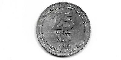 Israel 1948 25 mils rare coin*