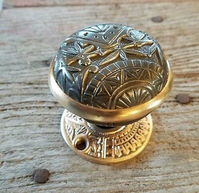 Antique Vintage Ornate Brass - Bronze Door knob with Backer Plate