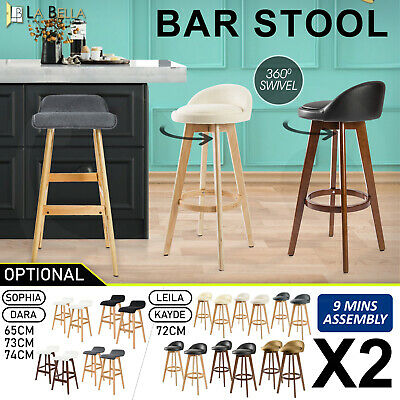 2X Oak Wood Bar Stool Wooden Barstool Dining Chair Kitchen Swivel PU Fabric