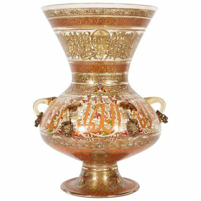 A French Enamelled Mamluk Revival Glass Mosque Lamp by Philippe Joseph Brocard