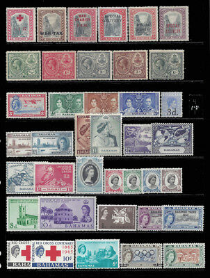 Bahamas Stamps 1916-1965 Better Singles Sets Selection Mint £105.10/$142