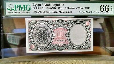 RARE PK 183f 1940 EGYPT / ARAB REPUBLIC 10 PIASTRES-PMG 66 EPQ LOW SERIAL# 4