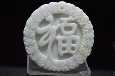 100% New Chinese natural hand carved  Lantian Jade Amulet Pendant